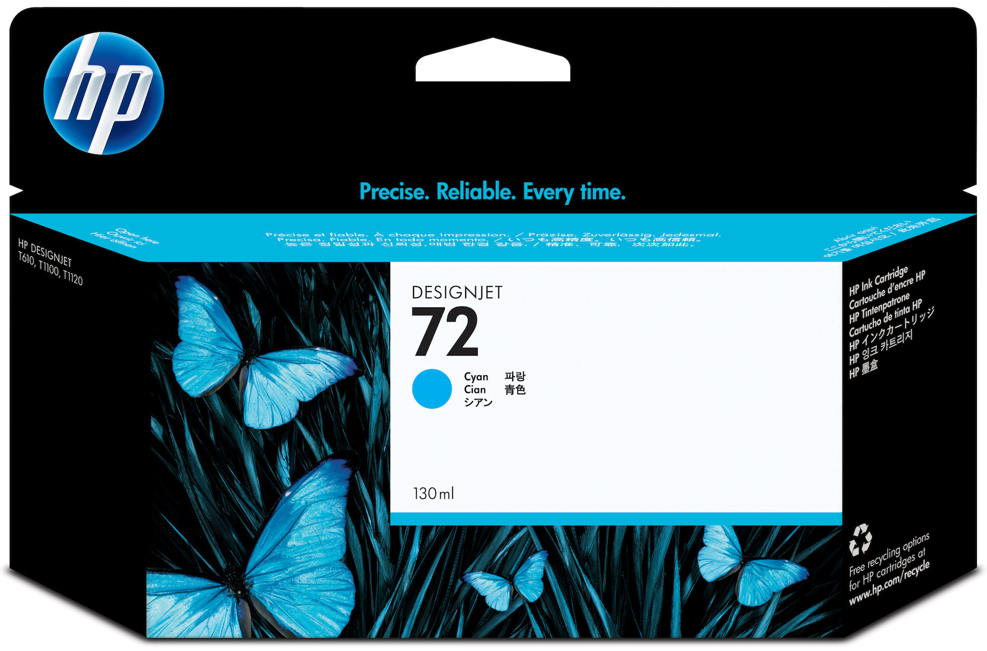 HP 72 Cyan High Yield Ink Cartridge C9371A