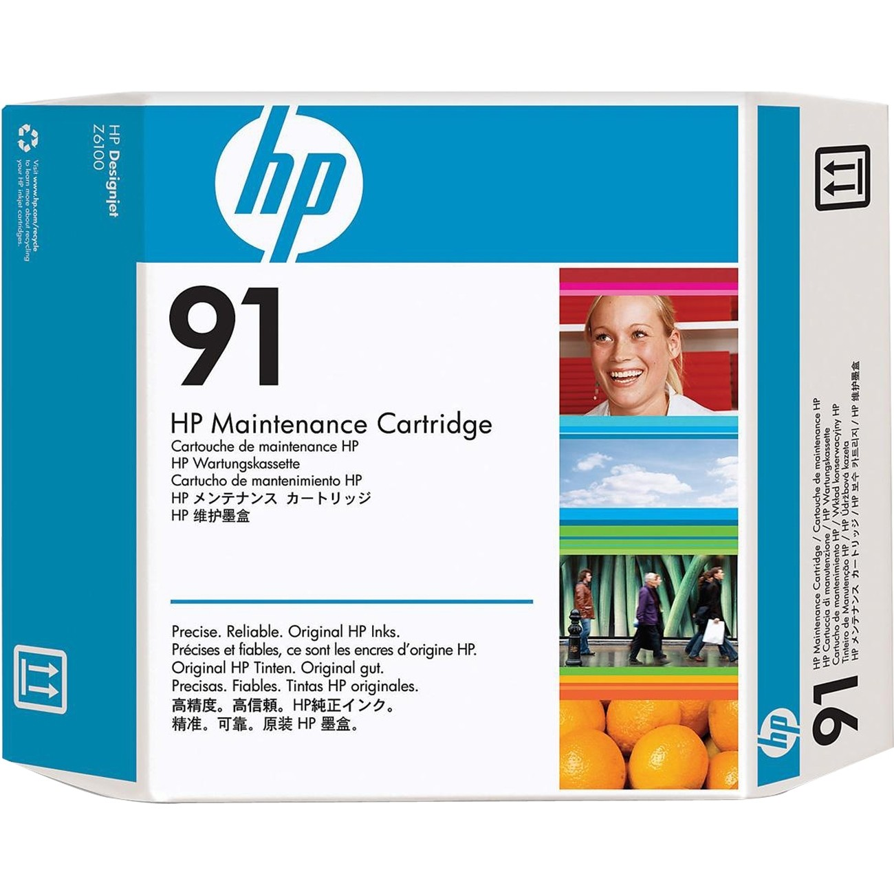 HP 91 Printhead Maintenance Cartridge C9518A