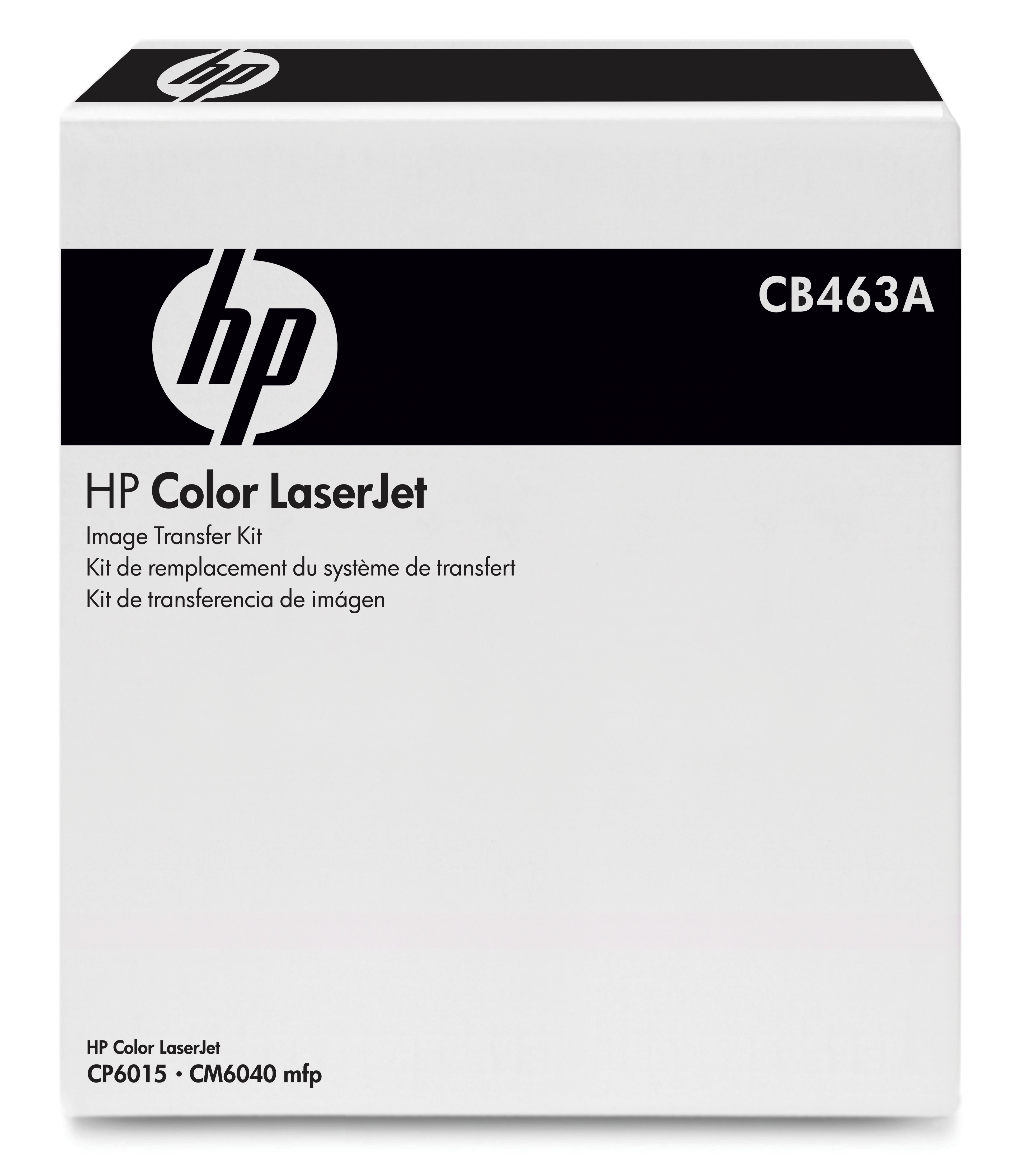 HP 824A Color Image Transfer Kit CB463A