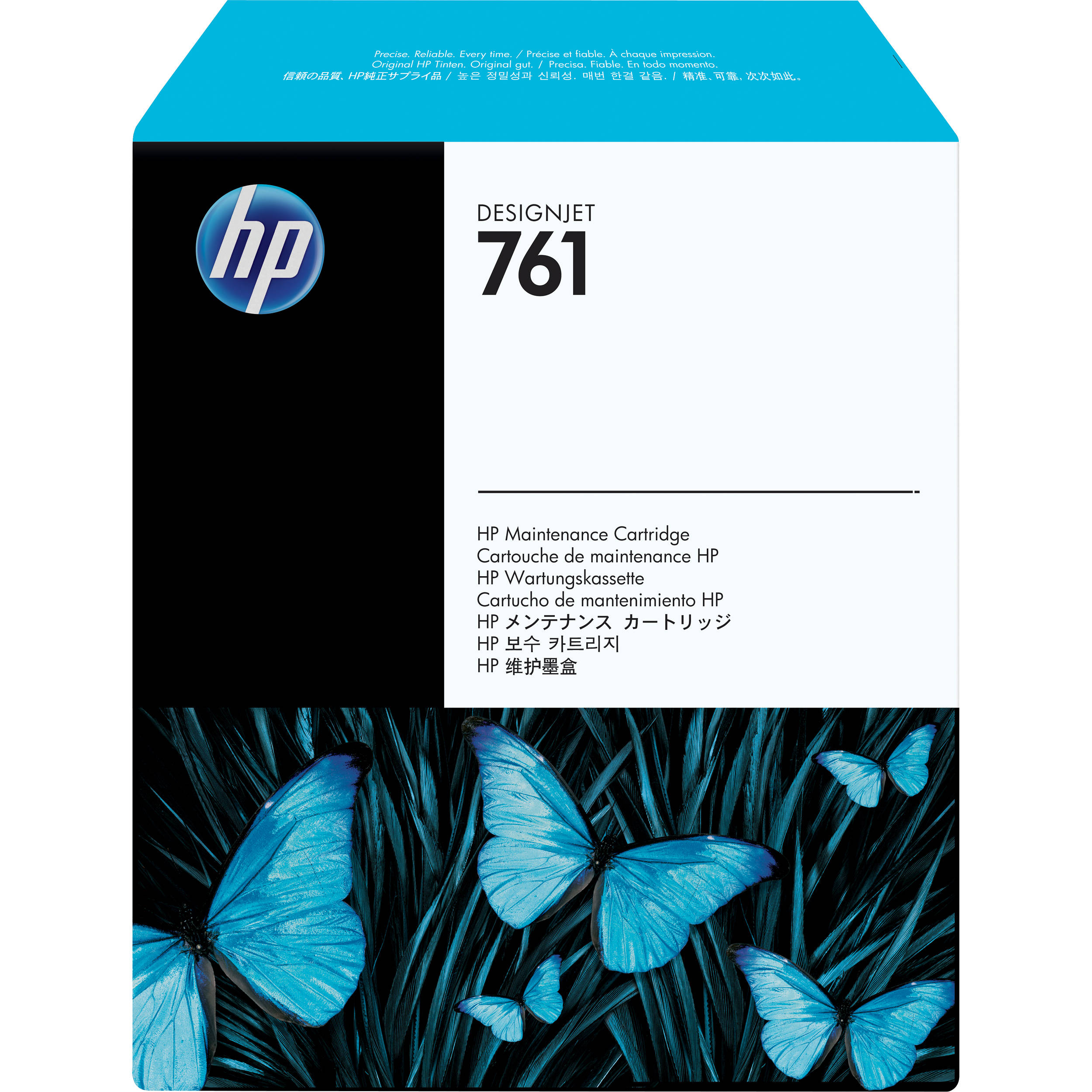 HP 761 Maintenance Cartridge CH649A