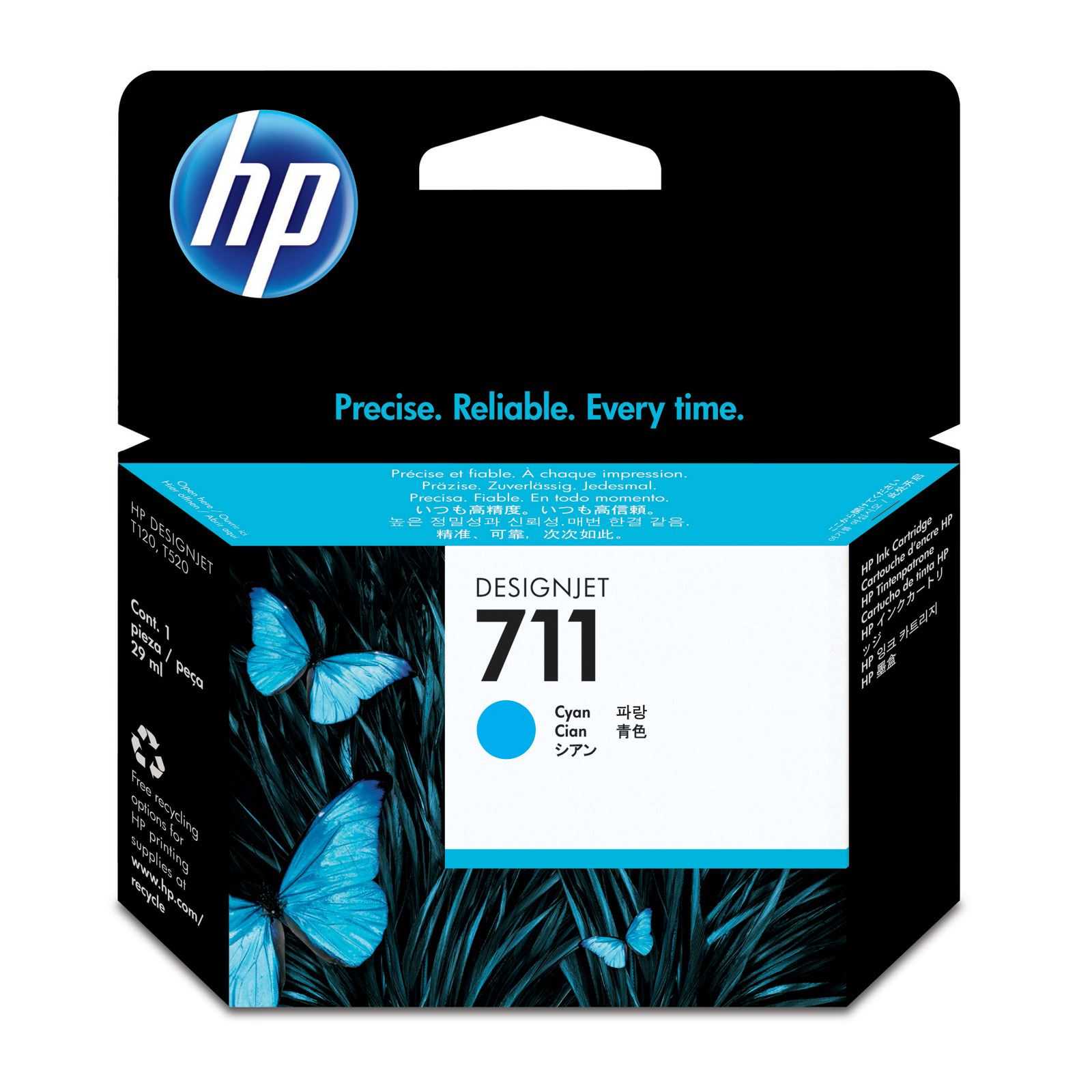 HP 711 Cyan Ink Cartridge CZ130A